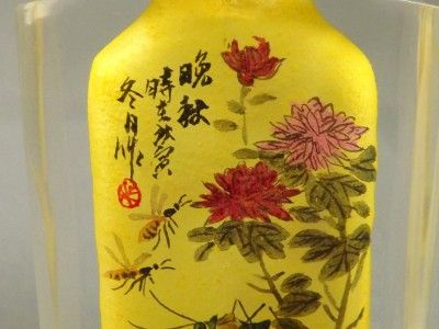 Antique Chinese Inside Painted Glass Snuff Bottle